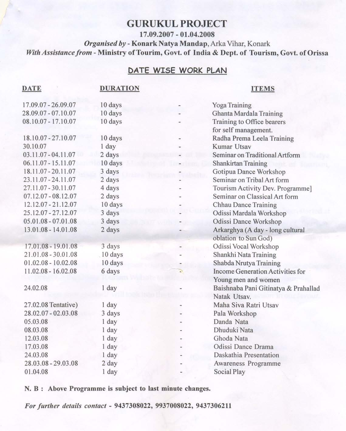 gurukul_project_date-wise_work_plan_161007.jpg