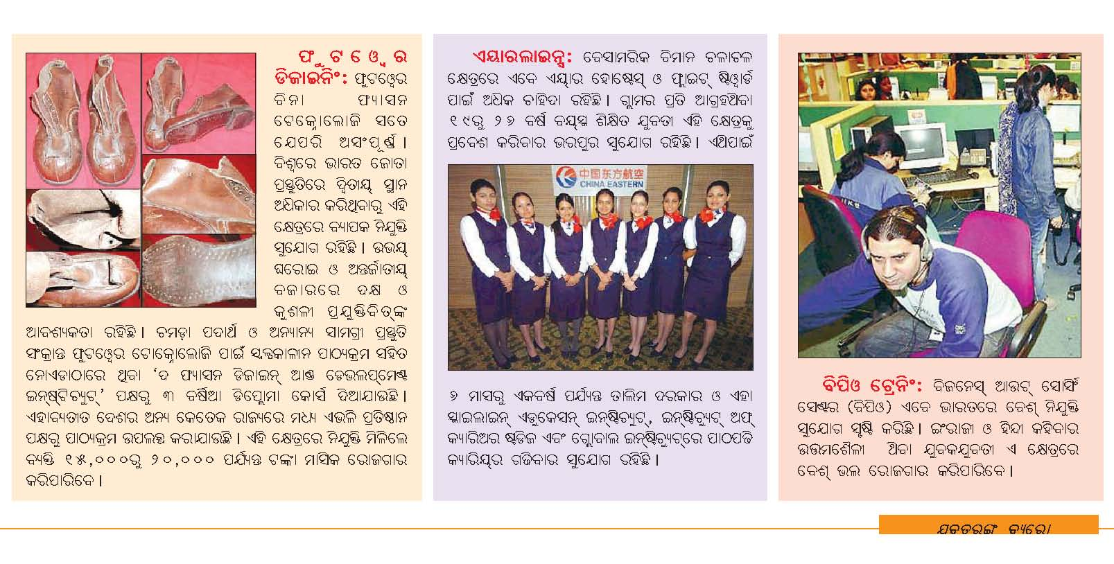 2007 06 23 samaja vocational 2.jpg