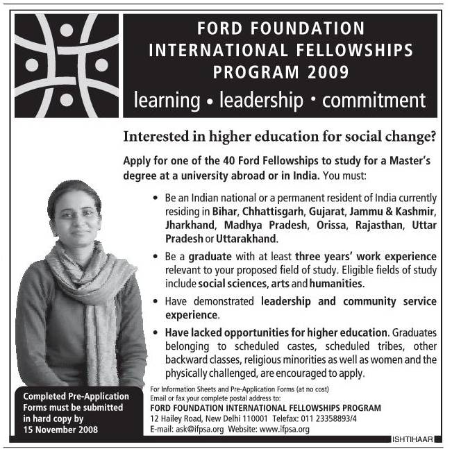 ford foundation international fellowships. Cars Review. Best American Auto & Cars Review